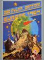 1984-tour-book